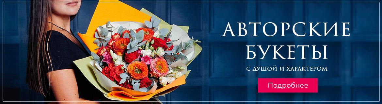 5777d55b4ae5 Доставка цветов в СПб   Интернет магазин цветов Фантазия